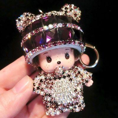 韩版卡通毛球镶钻蒙奇奇编织绳汽车钥匙扣水晶包包钥匙链挂件女生