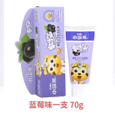 2020新款精品小浣熊儿童无氟牙膏可吞咽0-12岁水果味宝宝防蛀牙牙