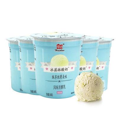 【促销】【新日期】辉山网红俄式炭烧酸奶法式酸奶原味老口味酸奶