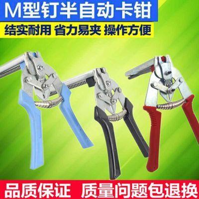 大号卡钳钉子配件鸽笼鸽子笼组装安装笼子用品1.8绑笼钳铁丝专用