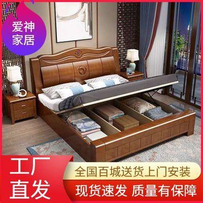 实木床1.8米双人床现代简约主卧婚床经济型储物床中式实木床1.5米