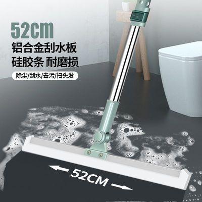魔术扫把扫地硅胶地刮地板清理扫帚浴室卫生间刮水器扫头发
