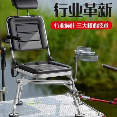 弘日钓椅折叠多功能全地形升降轻便靠背可躺加厚小型便携钓鱼椅子