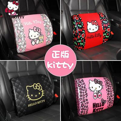 kitty汽车靠垫腰垫可爱护腰靠枕冬季车载座椅记忆棉腰枕车内用品