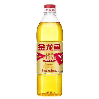 【特价】金龙鱼非转基因黄金比例食用调和油900ml桶 食用油
