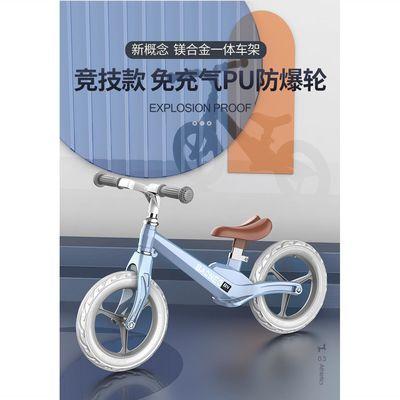 儿童平衡车无脚踏1-3-6岁溜溜自行车小孩双轮宝宝滑行学步滑步车