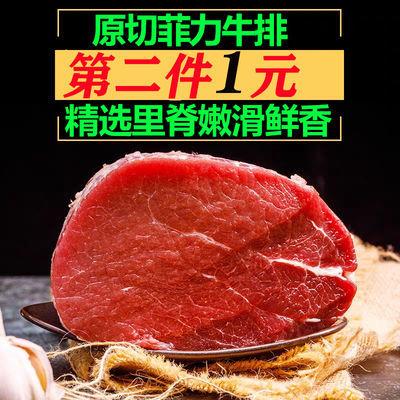新鲜原切菲力牛排套餐整切腌制大人减脂儿童营养牛肉黑椒牛扒批发