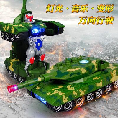 坦克玩具儿童玩具车男孩电动变形金刚机器人万向警车汽车军事模型