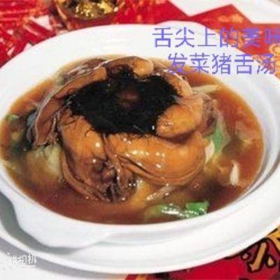 宁夏海 发菜 头发菜 龙须菜礼品,味蕾与发菜的碰撞舌尖上的美味。