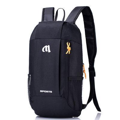 儿童旅行背包男女登山双肩包旅行休闲运动包户外便携学生补课背包