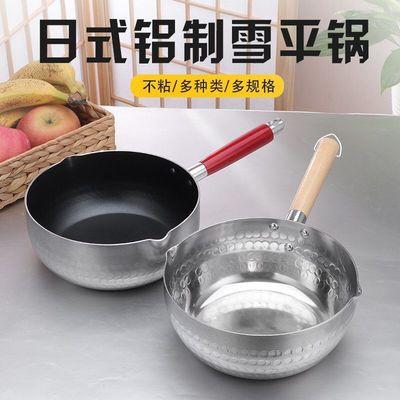 包邮加厚雪平锅煮面铝锅 日式铝制汁锅 汤粉煮锅钢柄煮烫粉锅奶锅