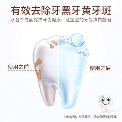 儿童牙膏可吞咽按压式2-3-4-6-10岁以上换牙期无氟防蛀宝宝小学生