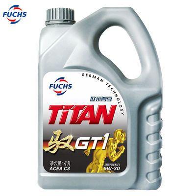 福斯(Fuchs) 泰坦GT1 全合成SN机油 全新升级驭系列包装 5W-30 4L