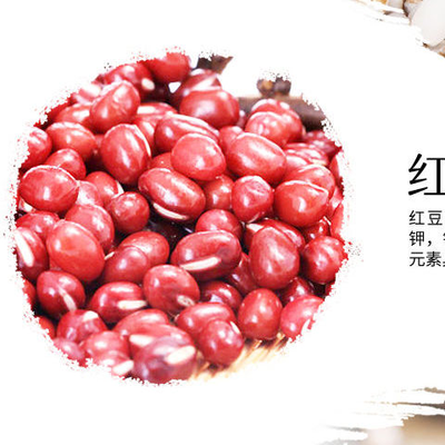 薏米红豆赤小豆1000g组合农家自产贵州小薏仁米长粒赤小豆红小豆