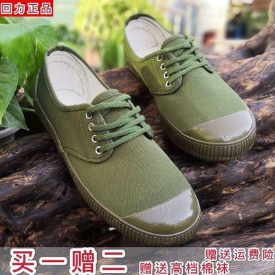 正品回力解放鞋军训鞋作训鞋工作鞋工地劳动鞋轻便运动迷彩鞋耐磨