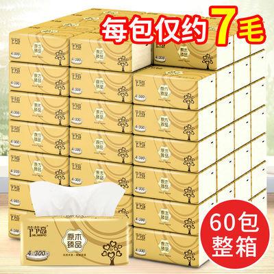 60包/16包整箱原木抽纸批发妇婴级纸抽家用纸巾面巾餐巾纸卫生纸