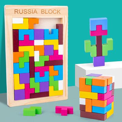 俄罗斯方块拼图积木制儿童早教益智力开发男女孩玩具中国地图3-46
