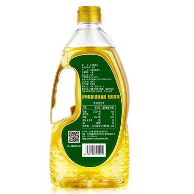 热卖海天 食用油 900ml头道玉米胚芽油 非转基因食用油烘焙品牌植