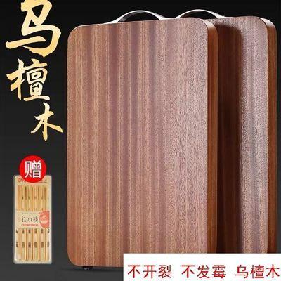 乌檀木菜板 实木家用案板厨房砧板整木占板切菜板防霉抗菌粘板