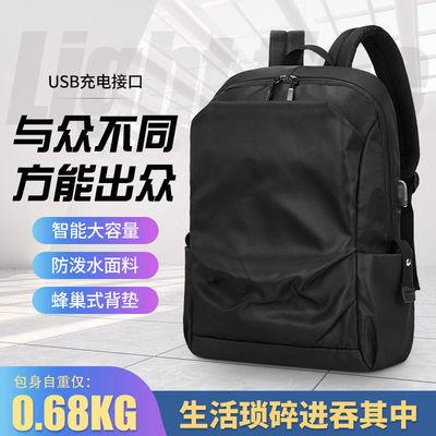 男士双肩背包商务休闲旅行包手提电脑包韩版时尚高中大学生书包男