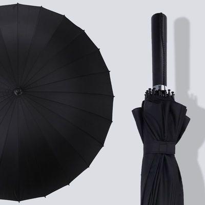长柄黑色大号自动雨伞晴雨24骨男女学生双人三人加固抗风高级直杆