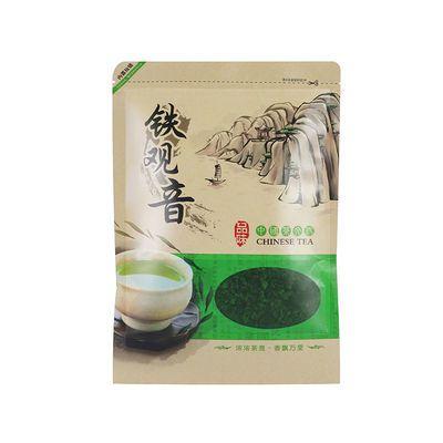 安溪铁观音茶叶一级浓香型 2020年春茶 袋装