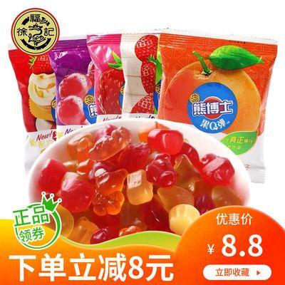 徐福记果Q橡皮糖22g*5包儿童零食糖果特价批发水果味休闲QQ糖喜糖