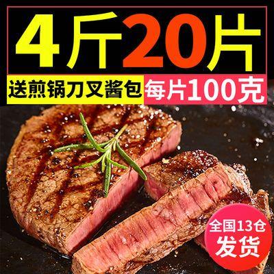 新鲜澳洲牛肉牛排菲力家庭套餐牛排肉黑椒儿童牛扒10片20片批发