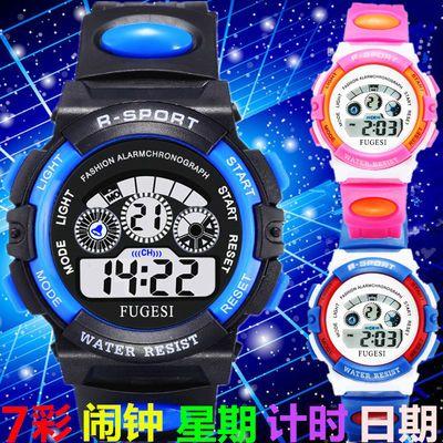 多功能男女生小孩电子表初中学生青少年生活防水七彩夜光运动手表