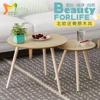 型室主义沙发边桌小茶几简约现代实木腿茶几小圆桌床边桌边几角几