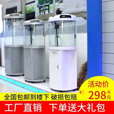 闽江半圆形鱼缸玻璃生态水族箱客厅家用小型圆柱金鱼缸大中型懒人