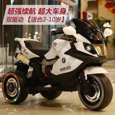 儿童电动摩托车三轮车男孩可坐大人可遥控3小孩玩具车6岁大号超大