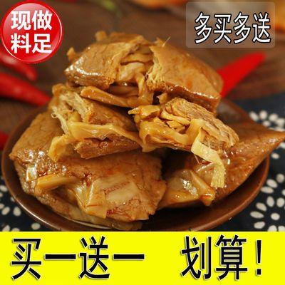 豆干休闲小零食麻辣烤肉笋丝低脂网红小吃手撕素肉牛排香辣豆腐干