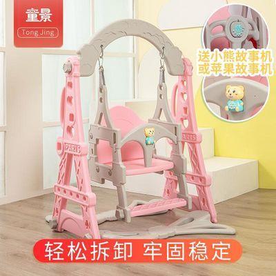 宝宝荡秋千室内儿童家用婴幼儿小孩家庭摇椅吊椅塑料架免打孔玩具