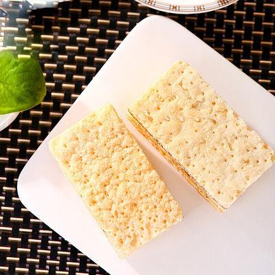 【热卖】稻香村糕点 拿破仑10块装(约500g)千层蛋糕奶油夹心蛋糕