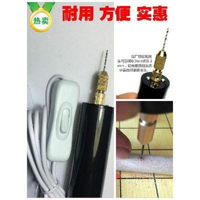 35765/家用小型电转微型电钻迷你电磨手电转小功率电钻电动工具锂电包邮