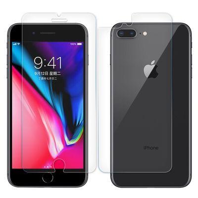 苹果iPhone7手机膜8plus抗蓝光保护钢化膜7高清防爆7plus前后贴膜