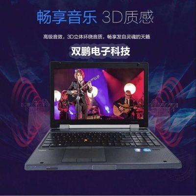 惠普i5 i7四核笔记本电脑17寸大屏商务办公独显游戏本吃鸡LOL便宜