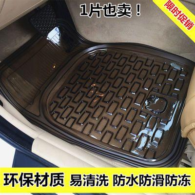 特价加厚通用型汽车脚垫 防水防滑防冻 车用PVC透明乳胶塑料脚垫