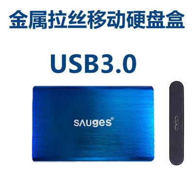 2020新款精品USB3.0金属移动硬盘盒 2.5寸 SATA笔记本SSD固态硬盘
