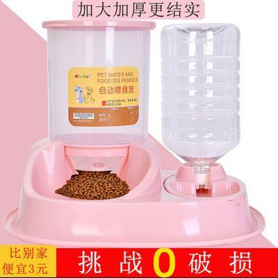 新款猫咪用品猫碗双碗自动饮水器狗碗食盆自动喂食器宠物食盆狗狗