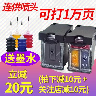 惠普HP803XL墨盒适用1110 3830 3832 2130连供打印机1112可加墨水