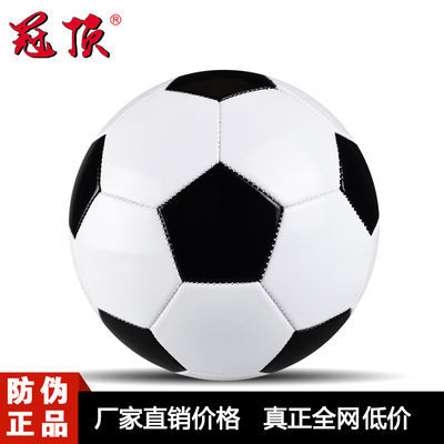 【校园指定足球】厂家直销中小学生儿童训练比赛4号5号黑白足球