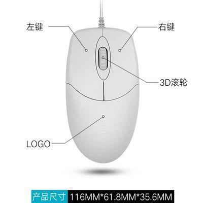 新品雷柏n1162/n1020有线鼠标电脑笔记本USB办公商务手感舒