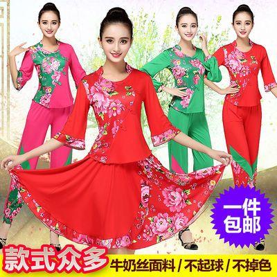 广场舞服装套装女新款跳舞服中老年成人演出服舞蹈服装跳舞裙夏季