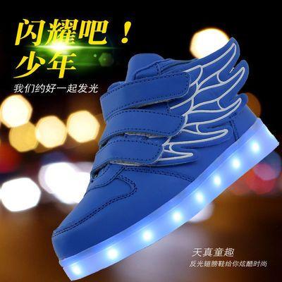 儿童灯鞋高帮翅膀发光鞋LED灯安全USB充电七彩鞋酷炫透气儿童鞋