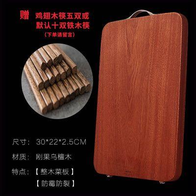 爆款开裂换新 整木乌檀木菜板切菜板实木家用案板厨房砧板擀面板