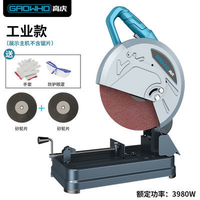 高虎切割机家用大功率多功能小型金属型材木材不锈钢45度钢材机