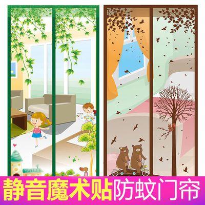 夏季魔术贴防蚊子纱窗门帘家用粘贴免打孔可拆卸魔术贴防蚊门帘