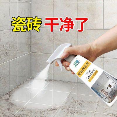 瓷砖清洁剂强力去污地板砖草酸清洗神器卫生间水泥去污渍厕所除垢